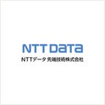 NTTデータ先端技術株式会社さま