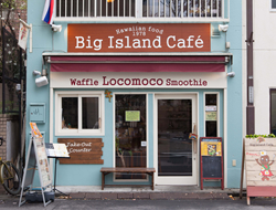 ビッグアイランドカフェ